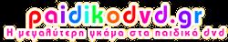 logotipo tou paidikodvd.gr