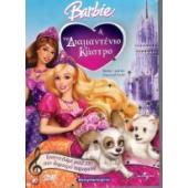 Barbie Το διαμαντένιο κάστρο 1a7d3a14ee7