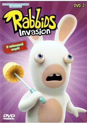 Rabbids Invasion dvd 2