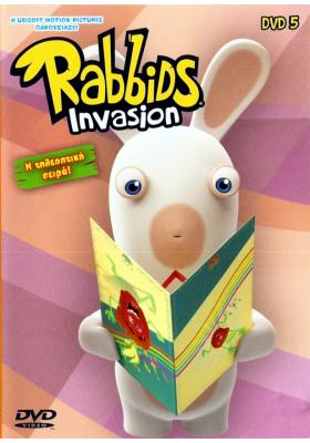 Rabbids Invasion dvd 5