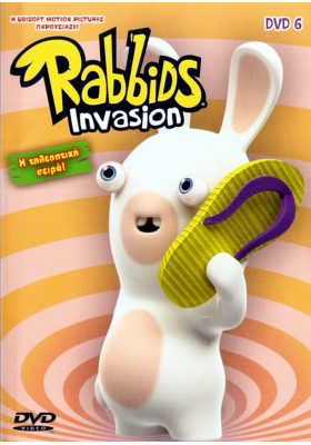 Rabbids Invasion dvd 6